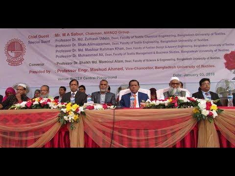 Orientation Program-2018, Bangladesh University Of Textiles
