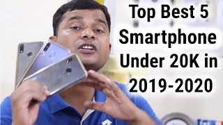 Top 5 Best Smartphone Under 20K 2019-2020 | Don't waste your money