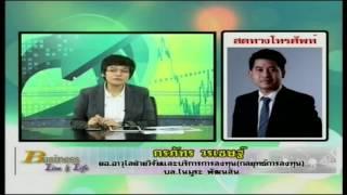 กรภัทร วรเชษฐ์ 24-2-60 On Business Line & Life