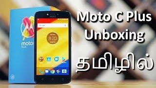 (தமிழ் |Tamil) Moto C Plus Unboxing!