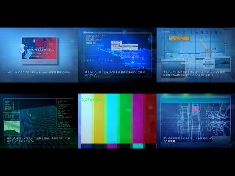 エースコンバット5 ブリーフィング集 [USB3HDCAP,StreamCatcher]
