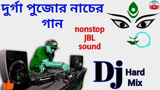 Durga Puja DJ Song    Competition Dance DJ    Hard Bass DJ    Durga Puja Special