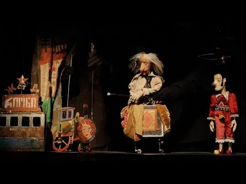 Gabriadze Theatre: Ramona