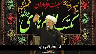 مقام الإمامة لا يليق إلا بمثل الإمام الجواد عليه السلام     الشيخ حسين اليوسفي