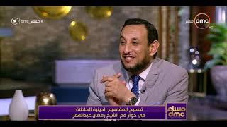 مساء dmc - الشيخ رمضان عبد المعز يتحدث عن أقوال سيدنا عامر بن عبد قيس عن القضاء و القدر