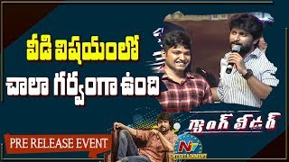 Hero Nani Speech At Gang Leader Pre Release Event | Nani | Priyanka Arulmohan | NTV ENT