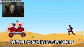[中文字幕版] PewDiePie FACEMAN - The Man With A Million Faces. 臉皮超人- 擁有100萬張臉的男人
