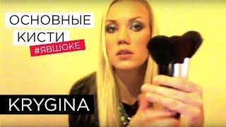 Елена Крыгина выпуск 2