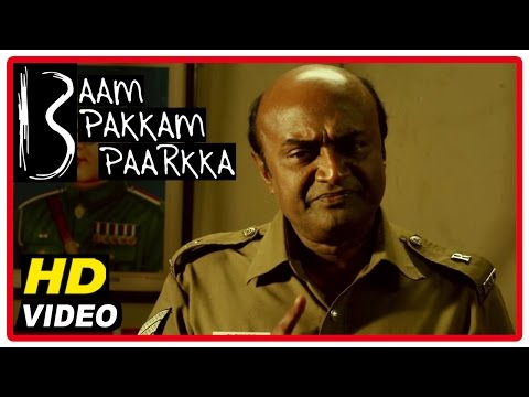 13 Aam Pakkam Paarkka Movie | Scenes | Spirit Haunts Police Station | M.S.Bhaskar