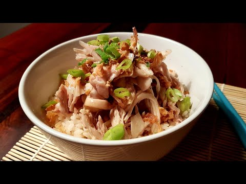 Taiwanese Chicken Rice, iconic street food made easy 台灣雞肉飯?把握這幾個訣竅保證好吃 from YouTube · Duration:  3 minutes 55 seconds