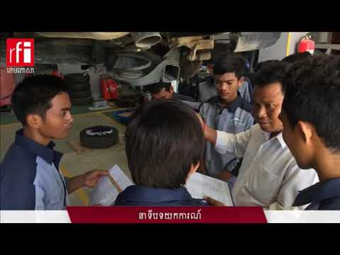 RFI: Youth learning auto-mechanic skills and job opportunities