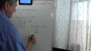 Задача номер 30 по Математике 6 класс Виленкин