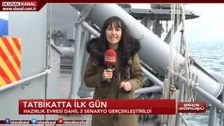 Gece Görüşü- 27 Şubat 2019- Teoman Alili- Ulusal Kanal