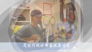 Gambar cover 姑娘十八似花嬌(陳寶珠,呂奇)