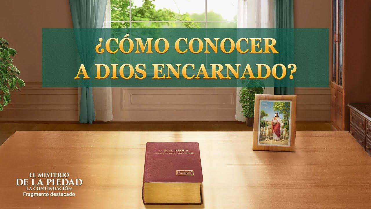 """Película evangélica """"El misterio de la piedad: la continuación"""" Escena 2 - ¿Cómo conocer a Dios encarnado?"""