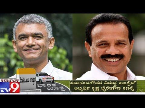 Tv9 Bharata Yatre: Bengaluru North Voters Opinion On DV Sadananda Gowda & Krishna Byre Gowda