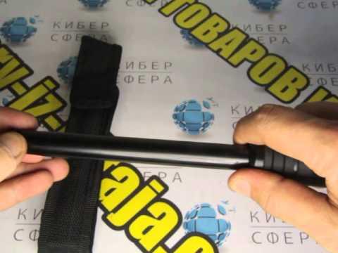 самодельная телескопическая дубинка - YouTube
