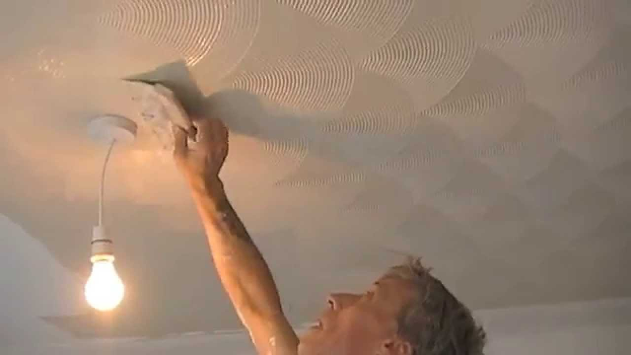 How To Brush Swirl A Ceiling | www.Gradschoolfairs.com