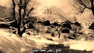 Idir   A vava Inouva Traduite en arabe ( ????? ??? ????? ?????? (????? ????????