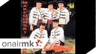 Makedonski merak - Jas sum cisto makedonce