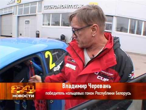 Принесшая победу: гоночная машина Череваня посетила Орел