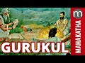 Download What is the meaning of Gurukul - Secrets from Hindu Mythology MP3 song and Music Video