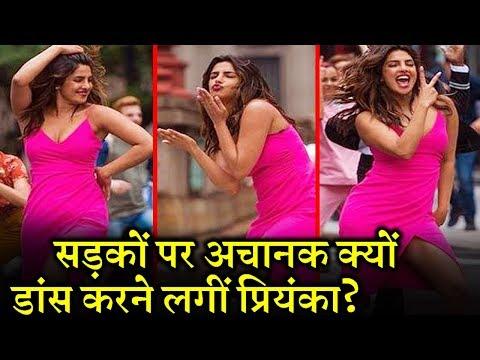 Priyanka Chopra Spotted Dancing on New York Streets