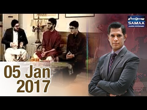 Junaid Jamshed Ke Sahabzadon Ke Saath Khususi Interview | Awaz | SAMAA TV | 5 Jan 2017
