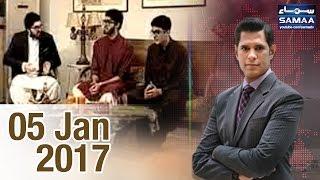 Junaid Jamshed Ke Sahabzadon Ke Saath Khususi Interview | Awaz | SAMAA TV | 5 Jan 2017