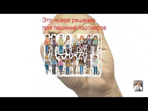 Методика Жданова — эффективное улучшение зрения без операции