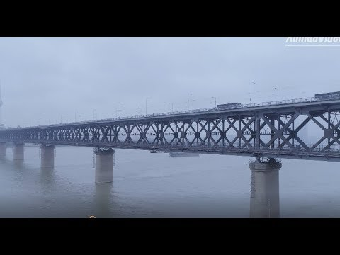 China's first bridge across Yangtze River celebrates 60 years of service