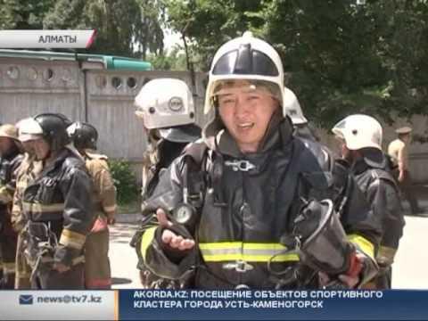 Средняя зарплата сержанта пожарной части ниже среднестатистической по Казахстану