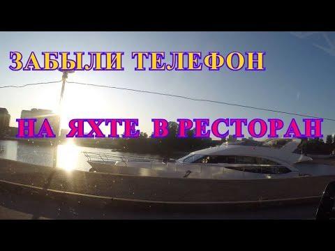 ПАССАЖИРЫ ЯНДЕКС ТАКСИ ЗАБЫЛИ ТЕЛЕФОН