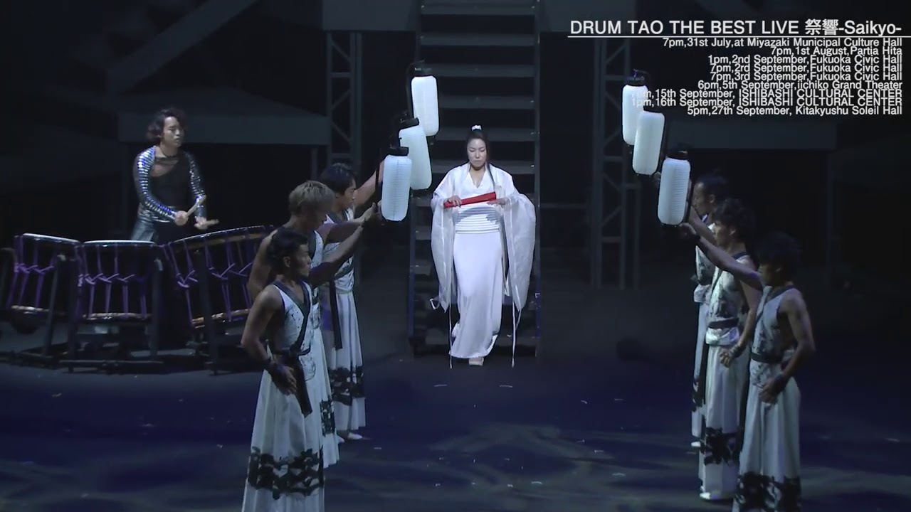 DRUM TAO THE BEST LIVE 祭響  Saikyo