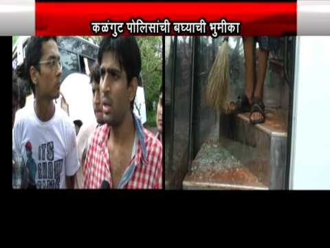 GOA Rajasthani youth beaten by locals in Calangute police became just spectators of the incident