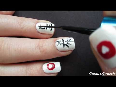 Pray for Japan Nails
