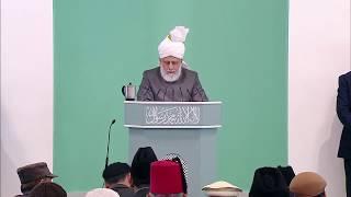 Sindhi Translation: Friday Sermon 22nd March 2013 - Islam Ahmadiyya