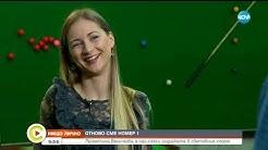 Пролетина Величкова - най-секси съдийката в световния спорт - Събуди се (21.10.2018)