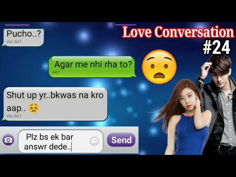 Bf Gf Cute Argument Love Chat In Hindi