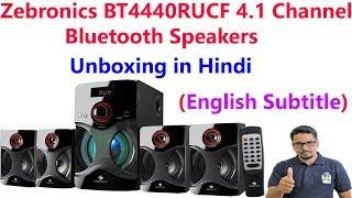 zebronics bt4440rucf 4.1 channel speaker unboxing(Hindi)