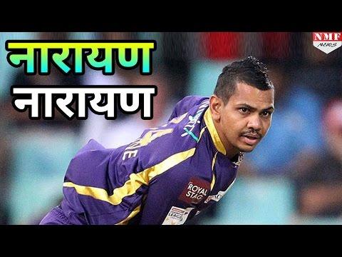 IPL 2017: KKR के लिए Sunil Narayan ने खेली ऐसी Inning कि उड़ गए Mumbai Indians thumbnail