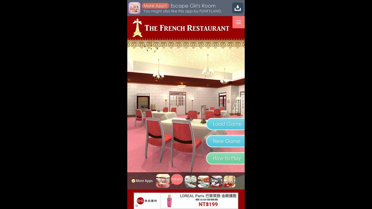 Escape a French Restaurant / 脫出ゲーム フレンチレストランからの ...