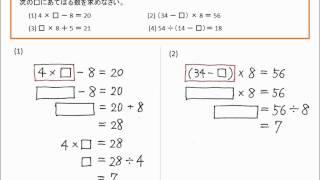 逆算、□を求める計算について解説します。 ガリ勉パラダイス(http://ga...