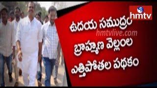 కోమటిరెడ్డి ఒక్క యాత్ర..2 లక్ష్యాలు || Political Circle | hmtv Telugu News