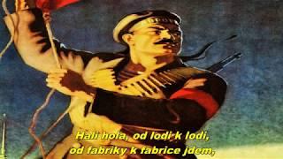 Pochod Rudých Námořníků - March of the Red Sailors (Czechoslovak communist song)