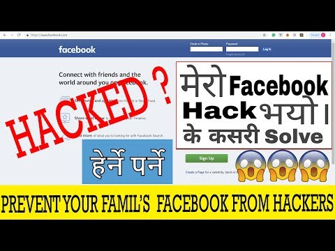 HOW TO PREVENT FACEBOOK FROM BEING HACK   EXPLAINED  