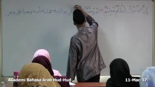 13: Kelas Bahasa Arab Al-Quran (Lanjutan): Ustaz Hanif Shafie (11Mac17)