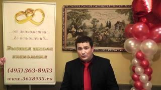 Брачное агентство в Москве