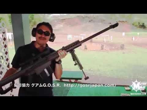 狙撃されるセイキンさん集①