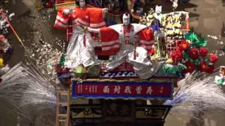 日田祇園山鉾会館のご紹介
